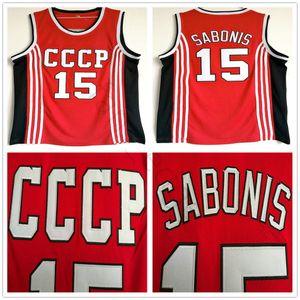 NCAA 빈티지 CCCP 팀 러시아 # 15 Arvydas Sabonis Basketball Jersey 홈 레드 남성 스티치 Arvydas Sabonis Jerseys Shirts S-XXL