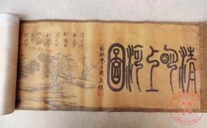 Collection antique du vieux fleuve Qingming chinois