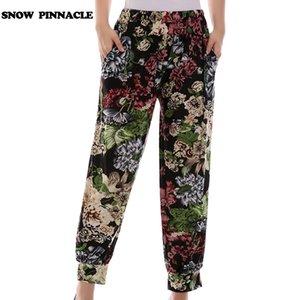 SNOW PINNACLE Pantaloni da donna Harem Estate elastica in vita Sciolto colorato Stampa floreale Pantaloni alla caviglia pantaloni 50-80 kg 22 colori
