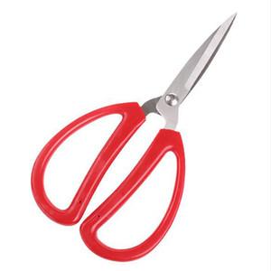 Haute Qualité Papeterie En Acier Inoxydable Ciseaux Bureau Des Affaires Bureau Ciseaux Accueil Papier Couteau Cutter Ciseaux De Coupe Outil Cadeau