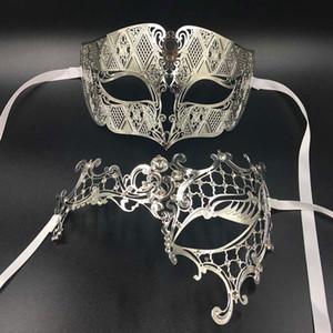 GNHYLL Liebhaber Frau Männer Maske Silber Metall Paar Venezianische Maskerade Masken Gold Ball Hochzeit Karneval Party Augenmasken Set