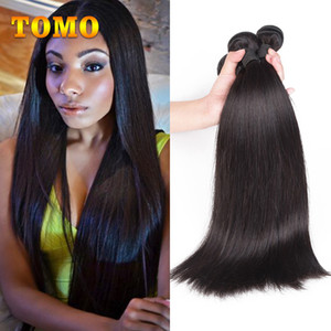 TOMO Brazilian Sliky Straight Hair 4 Bundles 100% Virgin Human Hair 8-26 inch Natural Black Brazilian Hair Extensions For African Americans