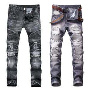2018 calças de brim de alta qualidade Moda Masculina de pop calças apertadas as calças corredor de carga Senior hip hop jeans