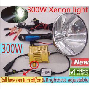 Регулируемая яркость 300 Вт HID ксенон ручной прожектор дальнего света охота кемпинг Рыбалка лампы 18 см 7 дюймов бесплатная доставка