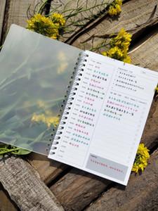 어린이 학교 용품의 작업 플래너 예약 투명 PP 스크럽 일 계획 타임 매뉴얼 참고 도서 일기 의제 Dokibook 메모 패드