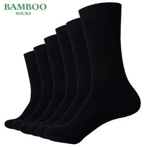 Calcetines de hombre emparejados, bambú antibacterial transpirable, garantía de calcetines de negocios de alta calidad (6 pares / lote)