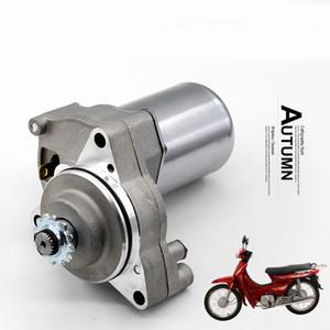 Accesorios de motocicleta DY100 JH70 110 JD100 Vigas curvadas, Arrancador de motor, Arrancador, Potencia, Control de calidad