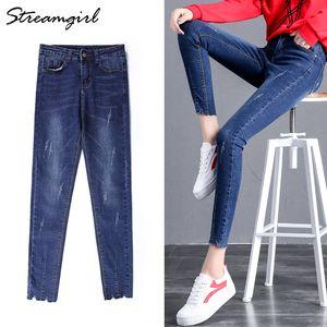 Streamgirl Skinny Jeans Mujer Denim Tight Blue Light Irregular Ladies Pantalones elásticos Jeans para mujer Stretch Jean Femme 2018