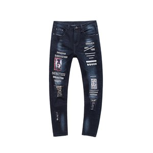 2018 spring A new pair of trousers embroidered men's jeans and A Korean version of the mini - span harem pants Free shipping