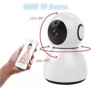 Fimei2MP1080P 와이파이 IP 사진기 적외선 팬 경사 급상승 감시 카메라 야간 시계 동의 탐지 감시 가정 사진기