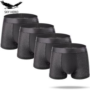 Homens Cuecas Boxers Homens Boxer Underwear Calções Boxershort Homem Boxeur Homme Cuecas Calças de Bambu Homme Calças de Fibra