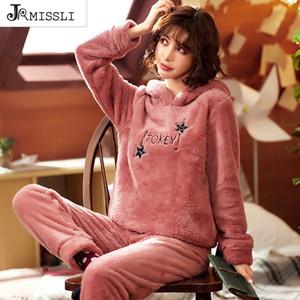 JRMISSLI 겨울 여성 잠옷 두꺼운 따뜻한 플란넬 여성 잠옷 세트 우아한 산호 양털 Pijamas Mujer 잠옷 홈 의류