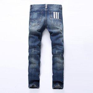 2017 New Hi-Q Jeans Hommes Droite Nouvelle Marque Jeans Bleu Denim avec Trou Pantalon Mâle Bouton Mouche Slim Hommes Rayé Pantalon S1012
