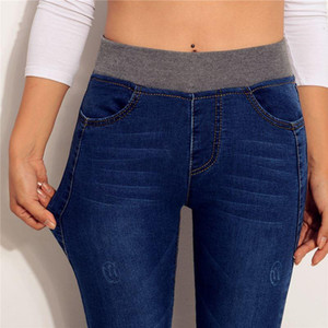 2018 spring and autumn elastic waist jeans female large size trousers female feet pencil pants high waist