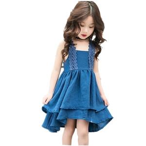 Children's clothing han edition dress girl summer 2018 new small and medium-sized children's princess skirt brim braces skirt for the girl