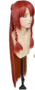 Re: CREATORS Selesia Upitiria Costume da Cosplay per capelli lunghi