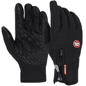 Winddichtes Outdoor-Sport-Skifahren Touchscreen-Handschuh Radfahren Fahrradhandschuhe Bergsteigen Militär Motorrad Racing Bike Handschuhe