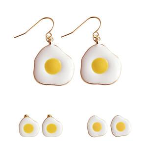 Miage Lindo Dulce de Dibujos Animados Esmalte Esmalte Comida Omelette Purse Egg Stud Pendientes Mujeres Divertido Accesorios de Joyería de Moda