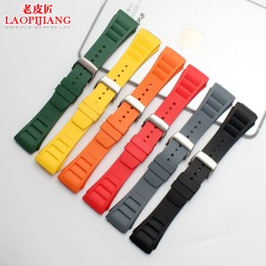 Top sale Hight quality waterproof sports nature silicone watchband for Richard RM 057 watch with buterfly buckle for me strap