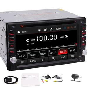 كاميرا الرؤية الخلفية + EinCar Universal 2Din Car Autoradio Stereo in Dash Car Deck Head unit car dvd المقود التحكم في نظام تحديد المواقع الملاحة الصوت