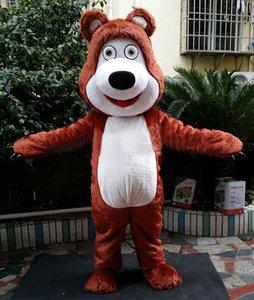 riesige Bären-Maskottchen-Kostüme Animation Thema Ursa Grizzly Cospaly Cartoon-Maskottchen Charakter Halloween Karneval Partei-Kostüm