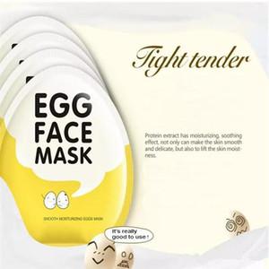 دروبشيبينغ جديد BIOAQUA البيض أقنعة الوجه النفط السيطرة سطع ملفوفة قناع العطاء ترطيب قناع الوجه العناية بالبشرة قناع الترطيب