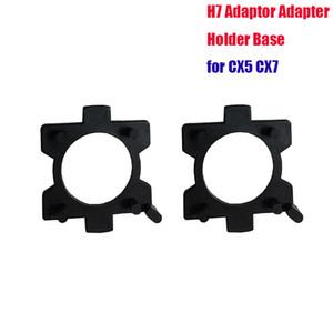 H7 светодиодные фары кронштейн адаптер клип для Mazda cx5 cx7 Н7 базы держатель лампы адаптер светодиод для Мазда светодиодные фары
