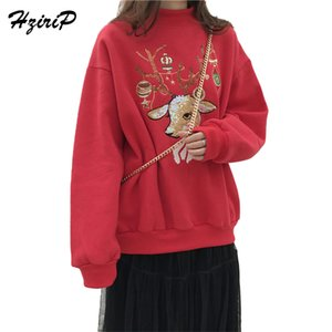 HziriP Long Sleeve Sequins Embroidery Sweatshirts Women Solid Fashion Warm Top 2017 New Christmas Elk Female Camisetas Feminino