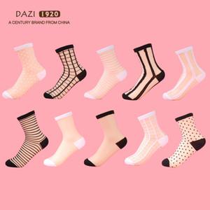 Polyester 10 paires / lot dentelle transparente cristal chaussettes style différent confortable confortable soie été cheville femmes chaussettes occasionnels