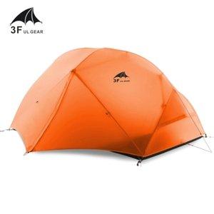 3F Outdoor Piaoyun2 Tenda da campeggio doppio strato 210T a 4 posti per 2 persone