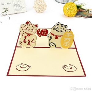 Maneki Neko Exquisite Cat Wish Card 3d Pop Up Tarjetas de felicitación prácticas Stereo Paper Invitations For Wedding Party 3 8qh BB