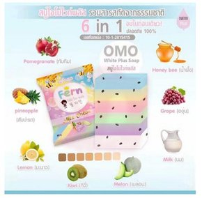 Novedades OMO White Plus Soap fruitamin soap Mix Color Plus Five White blanqueado Skin Gluta Rainbow Soap