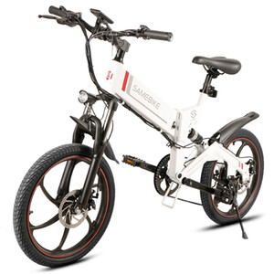Samebike 20ZANCHE Outdoor 10Ah Battery Smart Folding Electric Bike Moped Bicycle Suitable for adults and teenagers