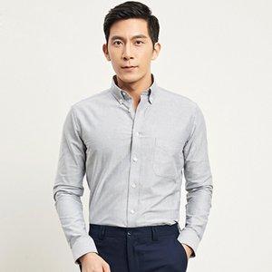High - Quality 2018  New Arrival Non - Iron Men's Regular Fit Shirt 100% Cotton Men Dress Business Solid Color Shirts W1022