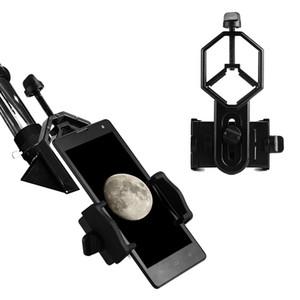 새로운 도착 유니버셜 핸드폰 어댑터 마운트 쌍안경 Monocular Spotting Scope 망원경 및 현미경 액세서리 Adapt