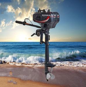 Motore da pesca a motore a 2 tempi aggiornato, motore fuoribordo da 3.5HP, raffreddato ad acqua 40LBS 2.5KW Pesca a traina a spinta