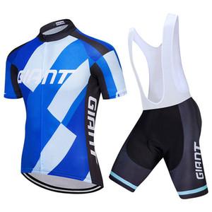 2019 새로운 Giant 팀 사이클링 저지 세트 클래식 짧은 소매 자전거 의류 여름 통기성 자전거 셔츠 턱받이 반바지 정장 Y032509