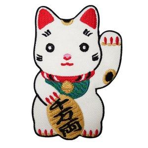 Симпатичные вышитые Fortune Lucky Cat патч швейные железа на китайский Janpan Cat значок для мешок джинсы шляпа аппликации DIY стикер одежда украшения