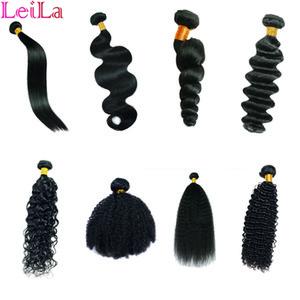 Лейла волосы прямо бразильское тело глубоко вьющиеся переплетения пучки 10-30 дюймов бразильский девственные волосы расслоение сделок 100% человеческих волос ткать расширения