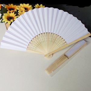 100 teile / los 21 cm Hochzeit Weiße farbe Papier Hand Fan Hochzeit Dekoration Förderung Gunsten