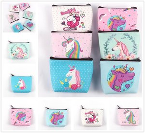 Simple Hot Mini Unicorn Motif Porte Portefeuilles PVC frais Porte-monnaie Party Accueil Cadeaux Livraison gratuite
