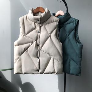 Mooirue 2018 Outono Inverno Casual Streetwear Parka Casaco Jaqueta Mulher Vest Curto Coreano Colete Cor Sólida New Fit Casaco Vestuário