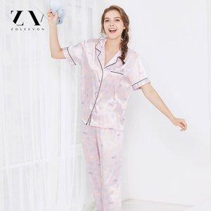 ZOLEEVON Women Pajamas Spring Short Turn-down Collar Sleepwear 2 Piece Set Full Length Top Pants Striped style Casual Pajama Set