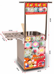 Movable cotton candy machine cotton floss machine commercial gas electric cotton candy machine colorful fancy drawing equipment