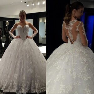 Vintage Lace Ball Gown Wedding Dresses Illusion Neck Long Sleeves Appliqued Vestidos Bridal Gowns Arabic Dubai Plus Size Wedding Dress
