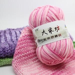 50 g / palla Colorato morbido fai da te filato di cotone bambino filato di lana per maglieria per bambini a mano a maglia di lana uncinetto filato per maglione fai da te