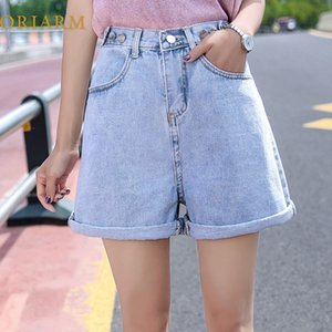 Women New Denim Shorts High-waist A-line Hot Jeans with Adjustable Buttons Fashion Loose Slim Wide Leg Cuffs Thin Section