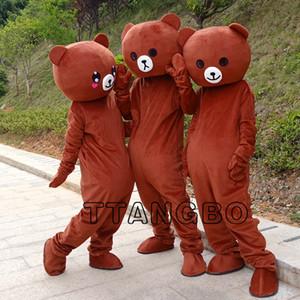 Nouveau haute qualité mascotte rilakkuma teddy bear anime costume de mascotte livraison gratuite