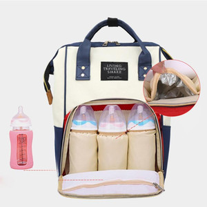 Fashion Big Capacity Mummy Maternity Baby cose Zaini 2018 Women Nursing Bag Zaini da viaggio per Baby Care Nuovo Zaino