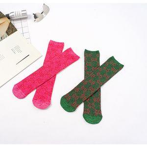 Mode nouvelle chidlren chaussettes enfants lettre imprimée genou chaussettes hautes fit 1-8 Ans garçons filles Or à tricoter longues chaussettes A00802